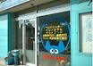 ペットシッター・ペットホテル ニャンワンクラブ(仙台・宮城 ) 外観